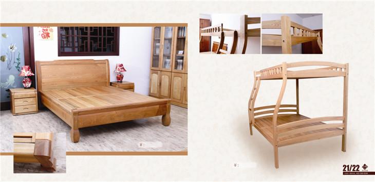 黄菠萝木家具-高档实木子母床